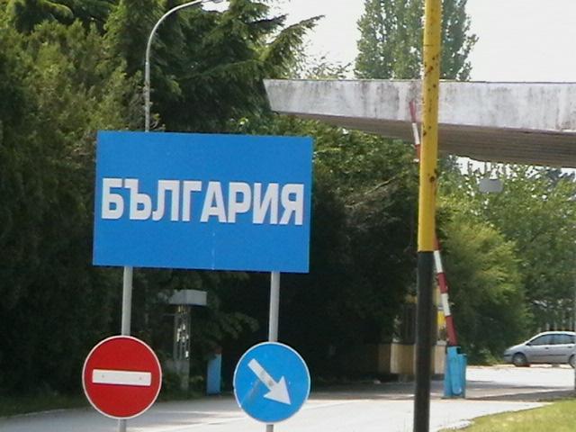 Atentie, creste numarul accidentelor auto provocate de masinile fara asigurare din Bulgaria
