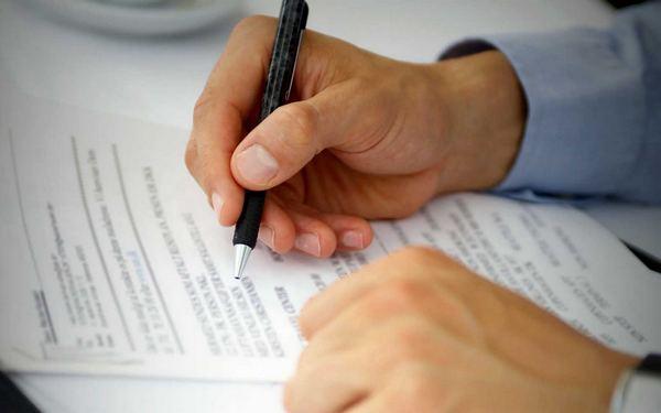 CSA va fi inlocuita de Autoritatea de Supraveghere Financiara