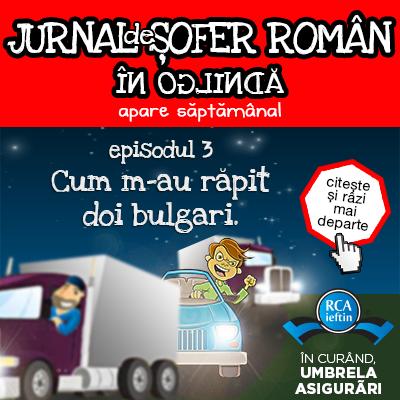 JURNAL DE SOFER ROMAN, EP.3: In papuci, prin Bulgaria